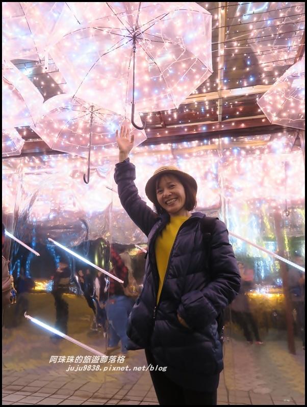 新北歡樂耶誕城24.JPG