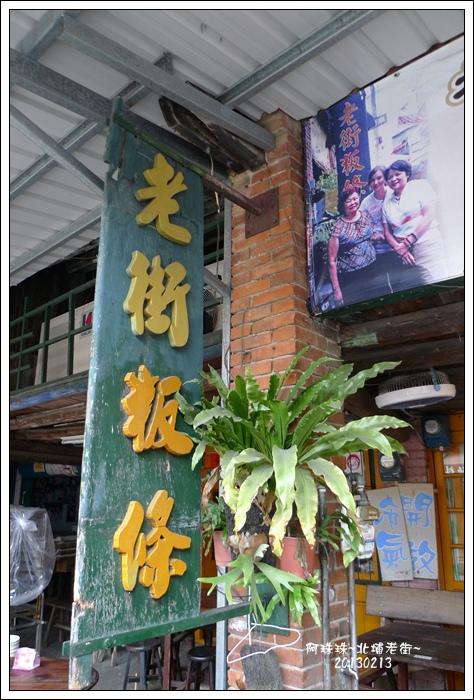 北埔老街4.JPG