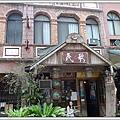 北埔老街29.JPG