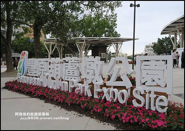葫蘆墩公園33.JPG