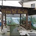 太平紅橋4