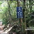 小粗坑石門山11.JPG