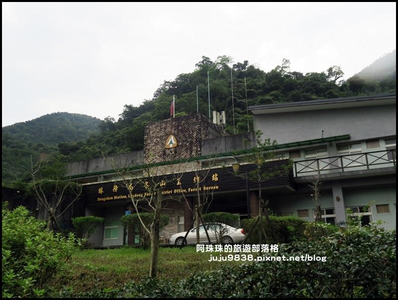 新寮瀑布49.JPG