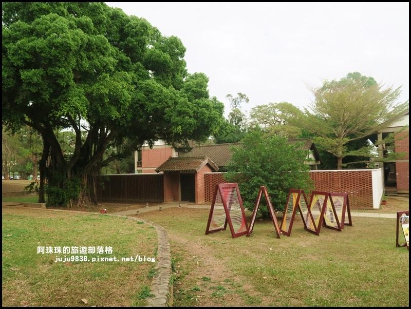 東海大學3.JPG