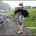 龜山島6.JPG