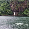 龜山島32.JPG