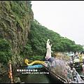 龜山島51.JPG