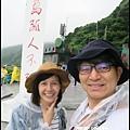 龜山島55.JPG