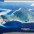 龜山島58.JPG