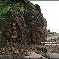 龜山島57.JPG