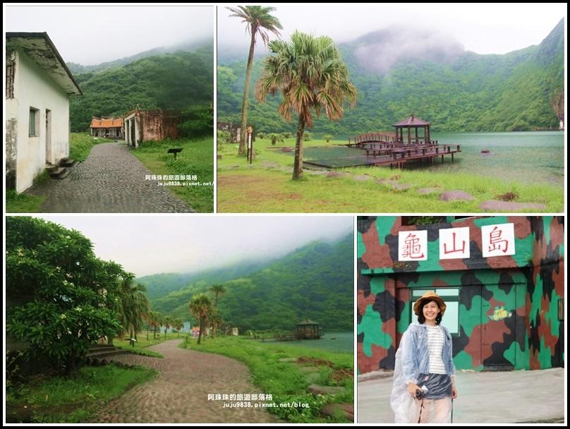 龜山島85