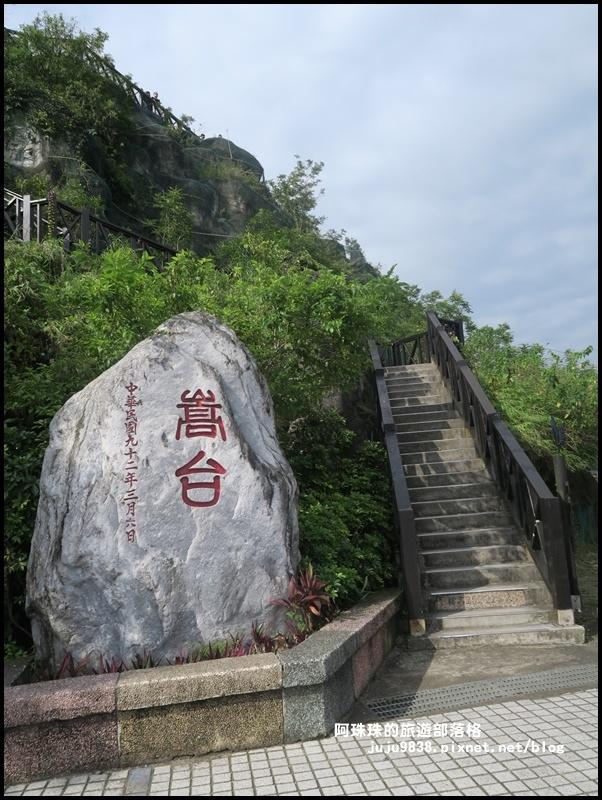 石門水庫8.JPG