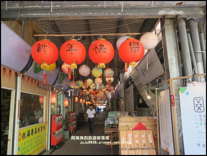 菱潭街3.JPG