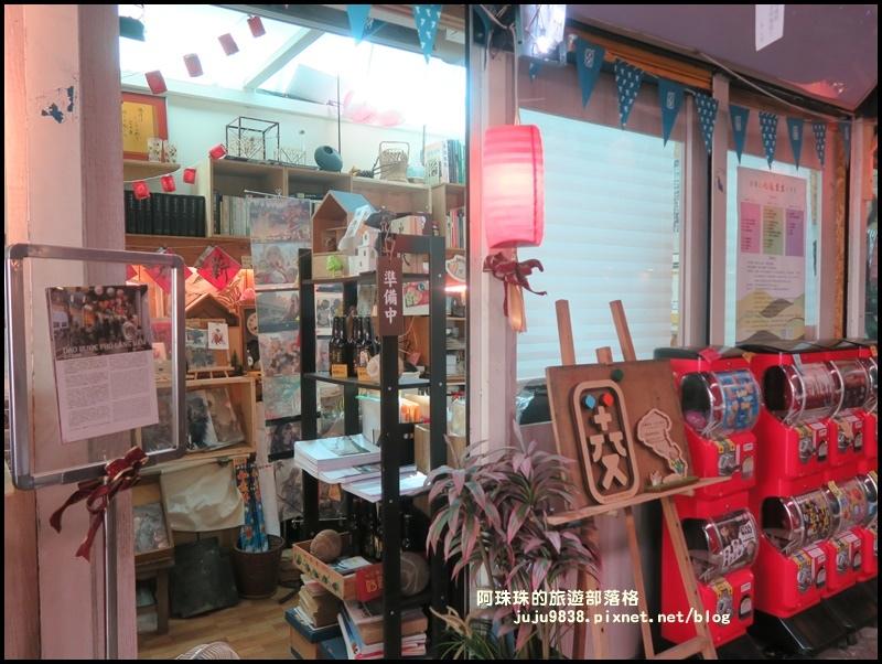 菱潭街5.JPG