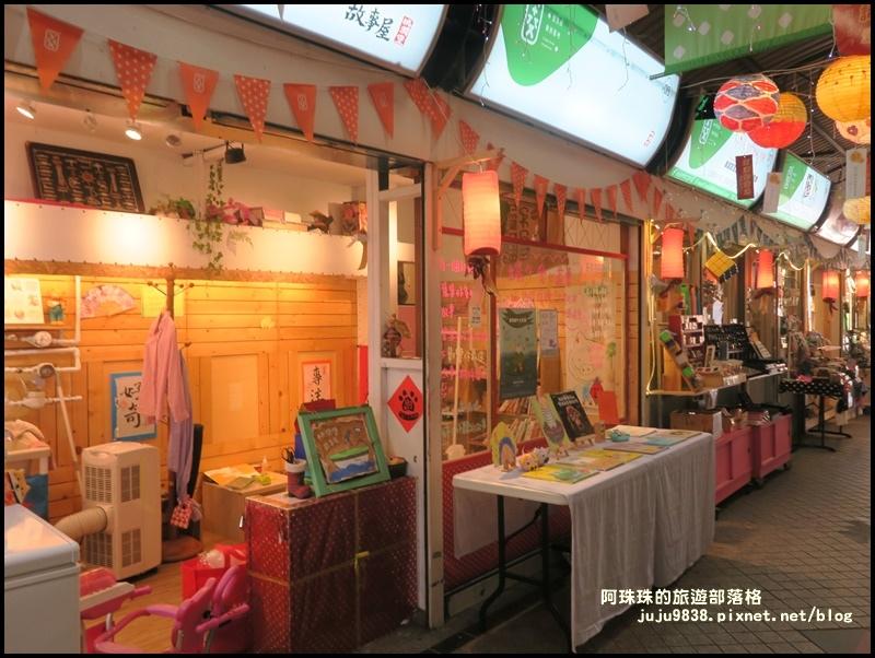 菱潭街15.JPG