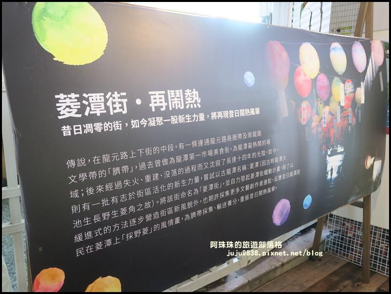 菱潭街24.JPG