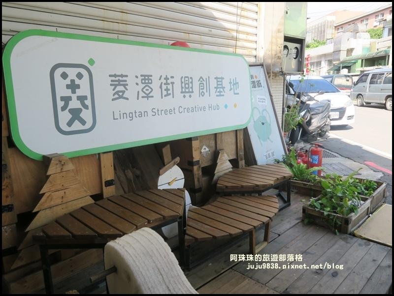 菱潭街25.JPG