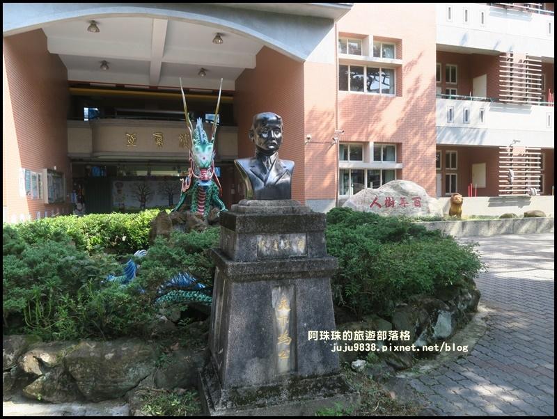 龍潭國小3.JPG