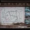 獅潭生態旅遊9.JPG