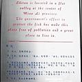 獅潭生態旅遊14.JPG