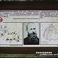 獅潭生態旅遊15.JPG
