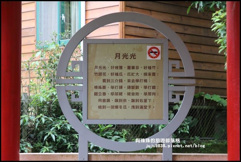 獅潭生態旅遊19.JPG