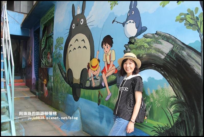 獅潭生態旅遊26.JPG