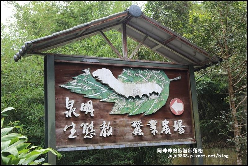 獅潭生態旅遊39.JPG