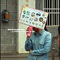 獅潭生態旅遊41.JPG