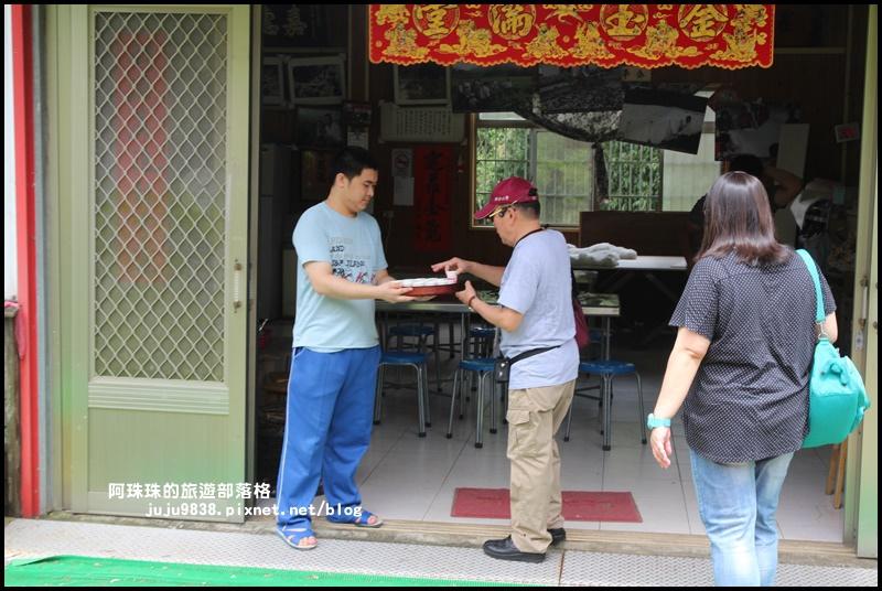 獅潭生態旅遊43.JPG