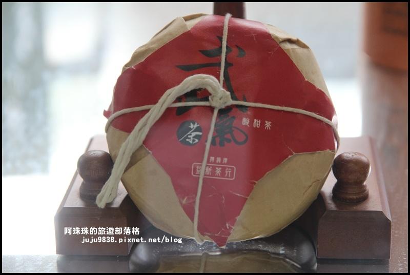 獅潭生態旅遊60.JPG