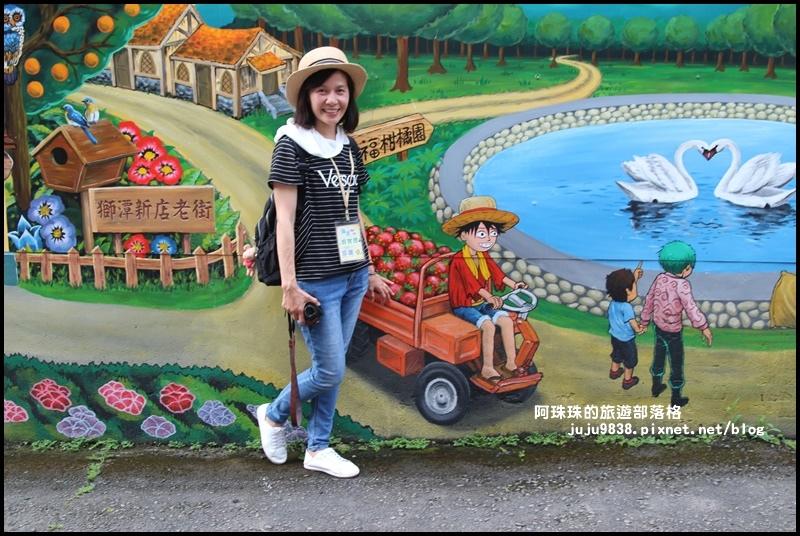 獅潭生態旅遊67.JPG