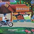 獅潭生態旅遊70.JPG