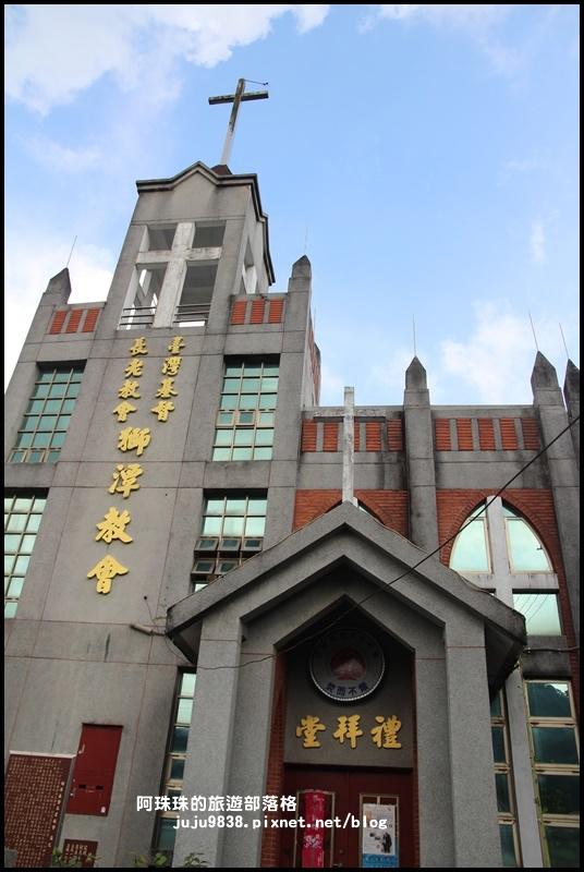 獅潭生態旅遊81.JPG