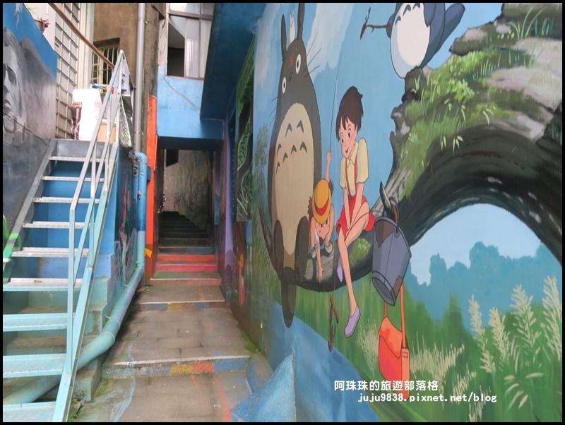 獅潭生態旅遊95.JPG