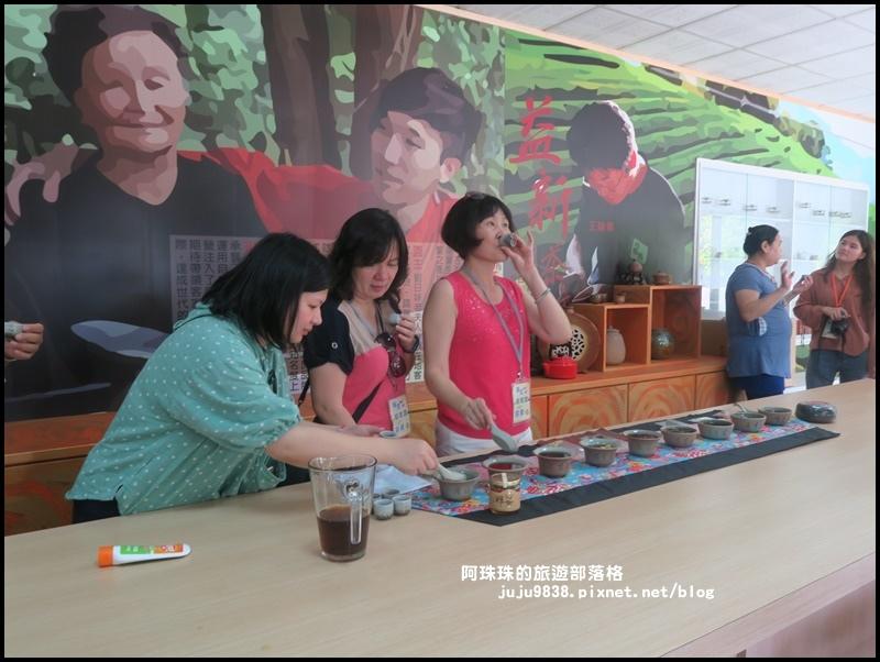 獅潭生態旅遊133.JPG