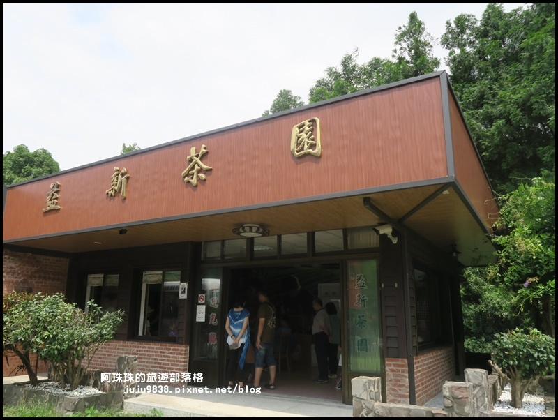 獅潭生態旅遊135.JPG