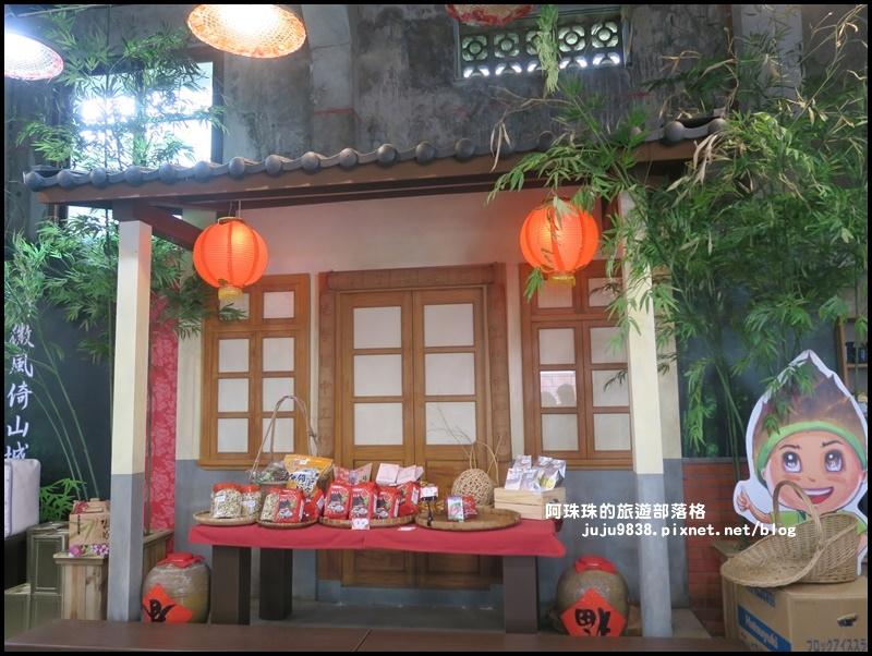 獅潭生態旅遊149.JPG