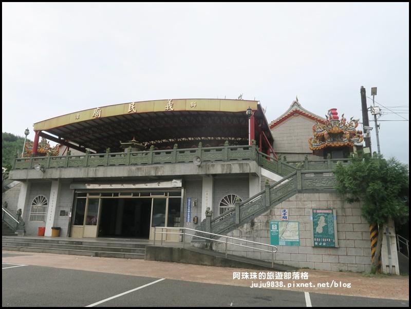 獅潭生態旅遊167.JPG