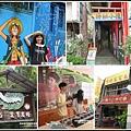 獅潭生態旅遊168.jpg