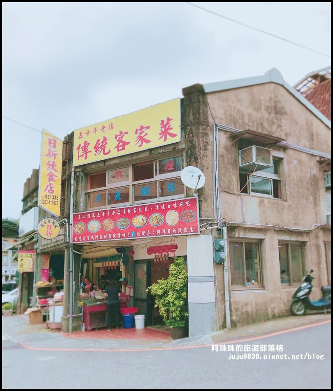 獅潭生態旅遊171