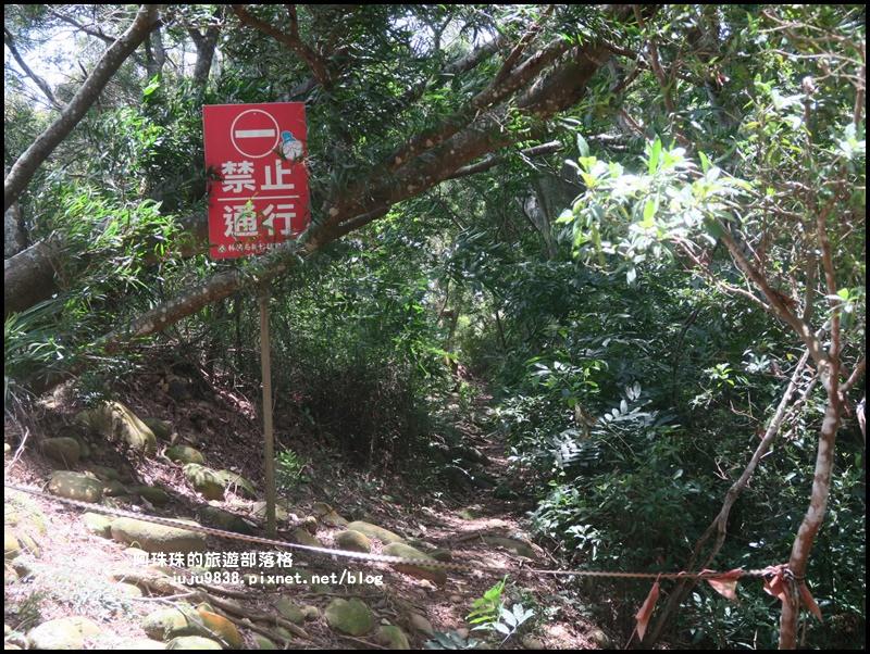 火炎山65.JPG