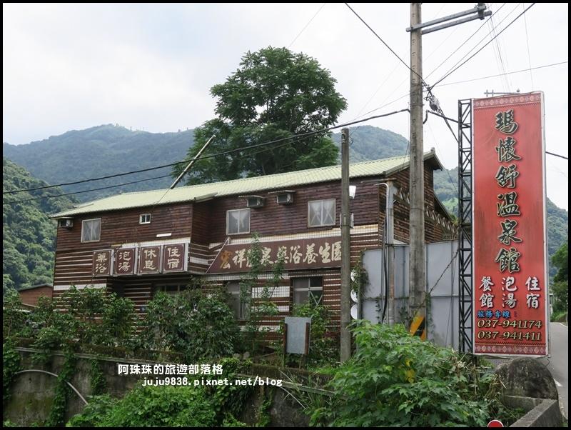 泰安輕旅行63.JPG