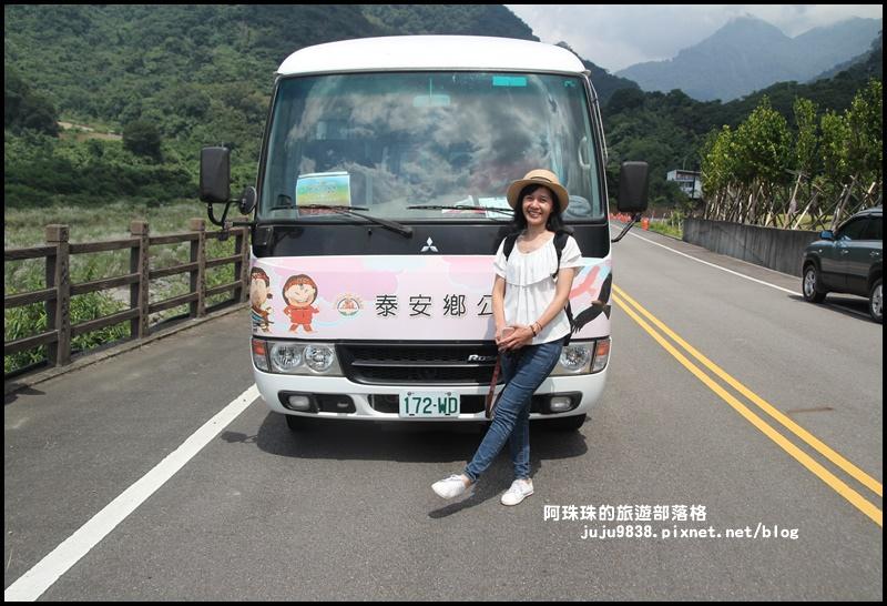 泰安輕旅行130.JPG