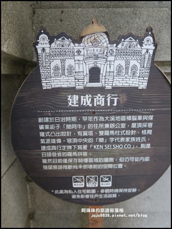 大溪老街32.JPG
