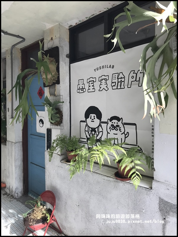 審計新村26.JPG