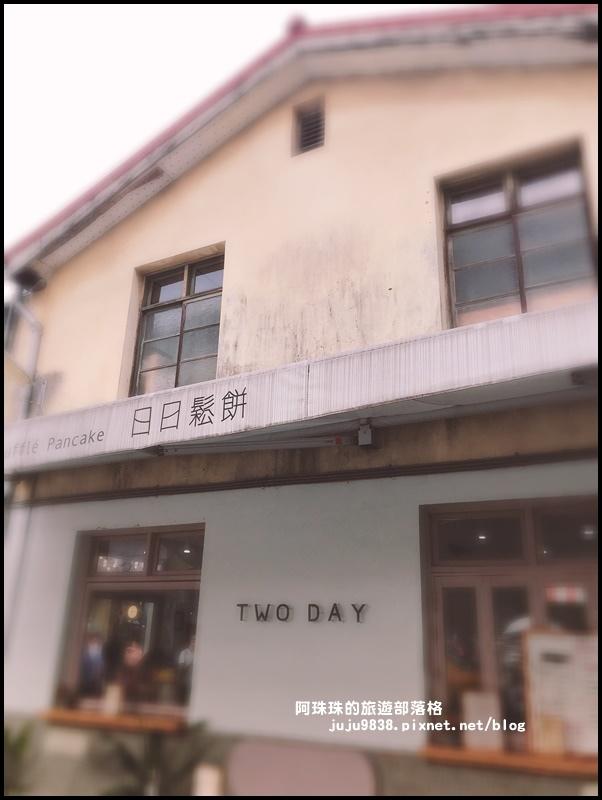 審計新村36.JPG