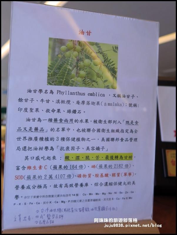 公館農會23.JPG