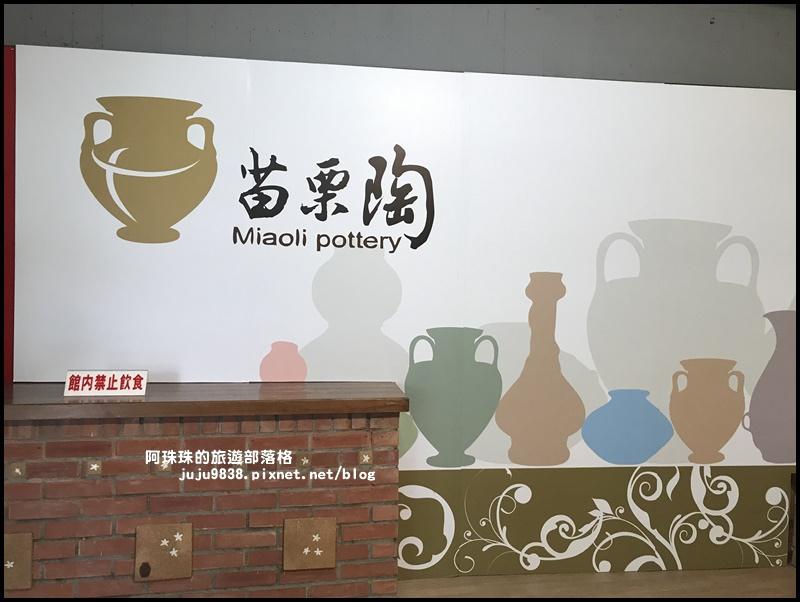 公館陶瓷博物館2.JPG