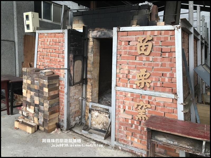 公館陶瓷博物館5.JPG